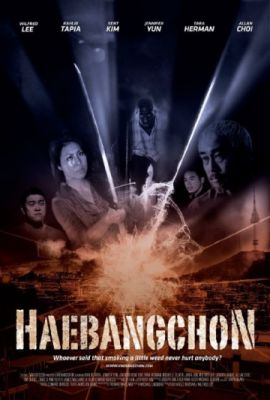 Haebangchon: Chapter 1 (2015)
