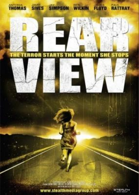 Rearview (2017)