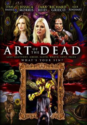 Art of the Dead ()