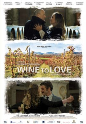 Wine to love (2018)