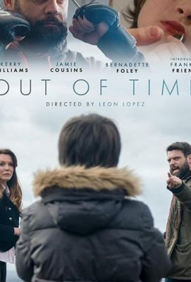 Out of Time ()